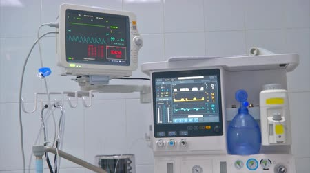 fetus : Medical equipment. Ultrasound machine in a modern operating laboratory.