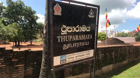 seylan : Anuradhapura, Sri Lanka, plaque with the name of the temple 4K