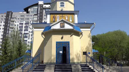 constantine : Nur-Sultan Astana Russian Orthodox Christian Saints Constantine and Helen Cathedral Frontal View on a Sunny Blue Sky Day