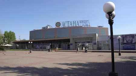 philharmonic : Sultans Astana Concert Hall Main Gate Entrance View on a Sunny Blue Sky Day