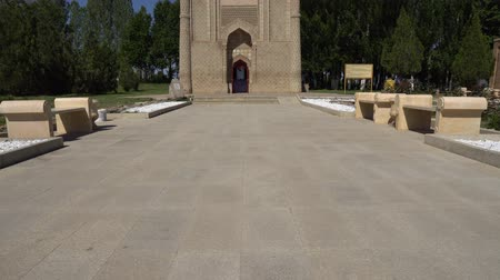 terrakotta : Taraz Aisha Bibi Mausoleum Frontal View with Blue Sky Day Sitting on a Blue Sky Day