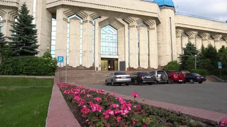 archeological : Almaty Central State Museum of the Republic of Kazakhstan. Frontal Side View of the Main Entrance
