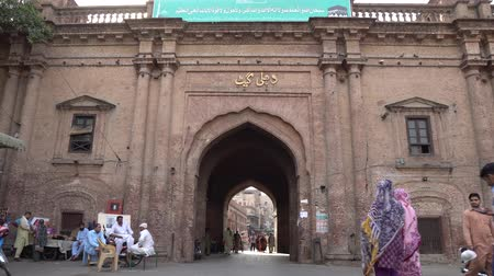 exiting : Lahore Historic Dehli Gate Front View with People