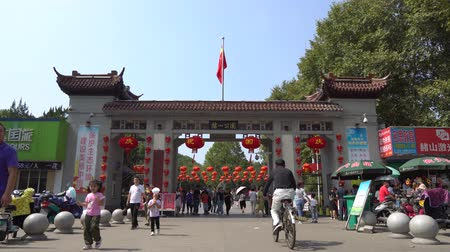 gongyuan : Wuhu Anhui Main Gate Entrance View of Zheshan Gongyuan Park with Waving Chinese Flag during Golden Week Holiday