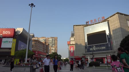 yangtze : Wuhu Anhui Zhongshan Buxingjie Pedestrian Road View of the Main Square with Walking People During Sunset