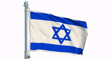 Israeli flag waving on white background, animation. 3D rendering