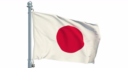 Japanese flag waving on white background, animation. 3D rendering