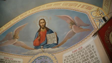 religioso : interior of the Russian Orthodox Church.image of Jesus Christ on the ceiling in the Christian Church
