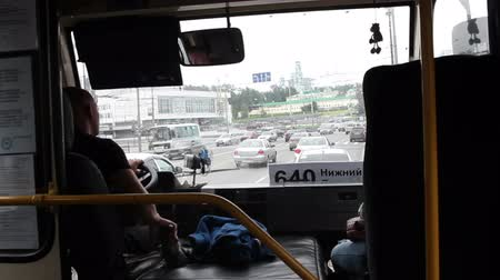 inside bus : YEKATERINBURG, KOLTSOVO, RUSSIA - CIRCA JUL, 2015: Public bus shuttle drives to the Koltsovo airport from Nizhny Tagil. Inside view througth the front window