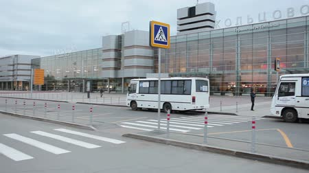 cancellation : YEKATERINBURG, RUSSIA - CIRCA JUL, 2015: Square and entrance are on Koltsovo Airport area. Koltsovo International Airport is the international airport in Sverdlovsk Oblast