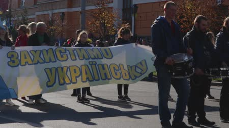 parlamento : Kyiv, Ukraine 14 oct 2019. Nationalist activists, supporters of Ukraine protest on Minsk Protocol and Steinmeier Formula