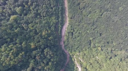seixo : Aerial view of the mountain river.