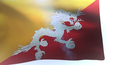 bhutan : Flag of Bhutan waving in the wind wave