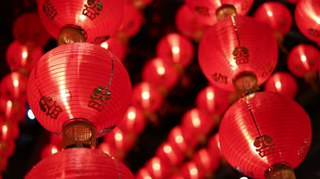 pozdrav : Chinese red lanterns, a famous Chinese symbol, at night