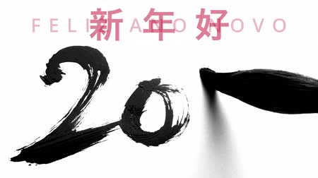hieróglifo : Writing in 2016 with a chinese brush and thick ink - live calligraphy for the new year - video greeting card in several languages with text on the top.