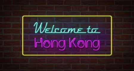 strojopis : Neon text sign of Welcome to Hong Kong in brick background
