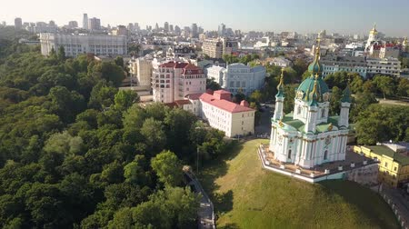 reconstructed : Aerial view to St. Andrews Church and Andriyivskyy Descent in capital of Ukraine