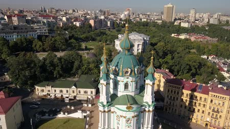 キャピトル : Aerial view to St. Andrews Church and Andriyivskyy Descent in capital of Ukraine