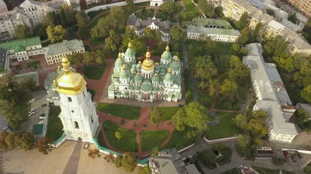 Aerial view to famous orthodox St. Sofia Cathedral at night Wideo