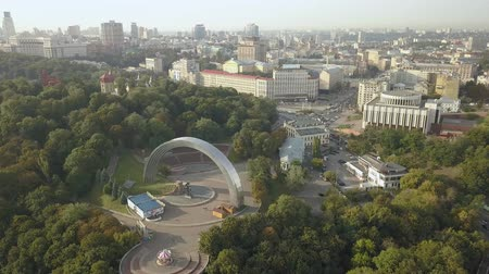kiev : The City of Kyiv, Ukraine