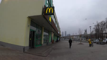 MOSCOW, RUSSIA - NOVEMBER 27, 2019: Mcdonalds store at cloudy weather.