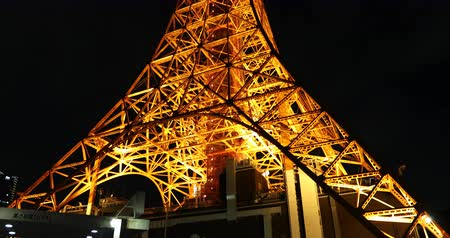 prospective : Tokyo, Japan - April 23, 2017: Spectacular perspective view of Tokyo Tower illuminated at night. The Tokyo Tower is a telecommunications building and also a panoramic observatory in Minato district