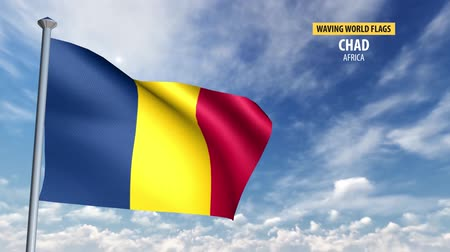 чад : 3D flag animation of Chad