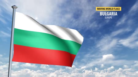 bulgarien : 3D-Flagge Animation von Bulgarien