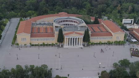 aerial athens : aerial view of Zappeion in Athens