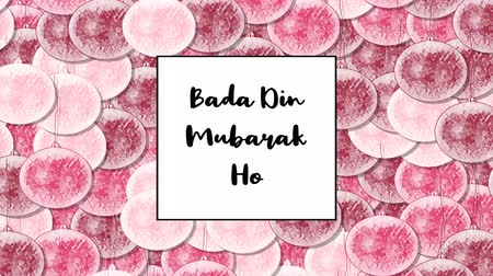 borgonha : Bada Din Mubarak Ho Christmas card with Cherry Red bauble as a background, zoom in Stock Footage
