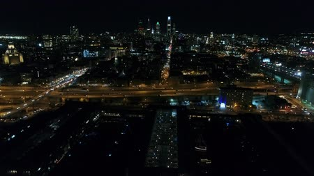 ancorado : Aerial View Center City Philadelphia & Surrounding Area at Night