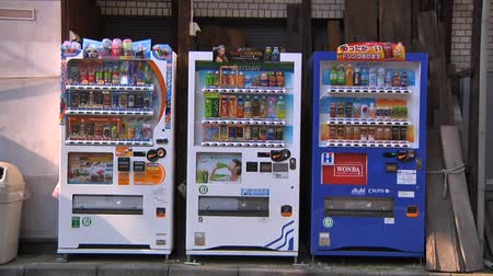 time machine : Japanese Vending Machines in Tokyo