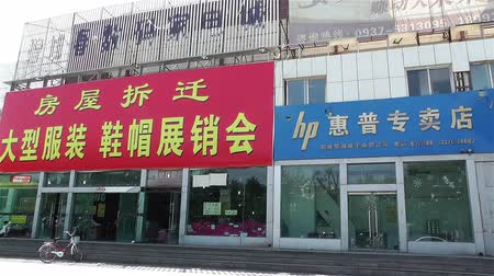 grocery : Jiayuguan City street in Gansu province northwestern China - small shops