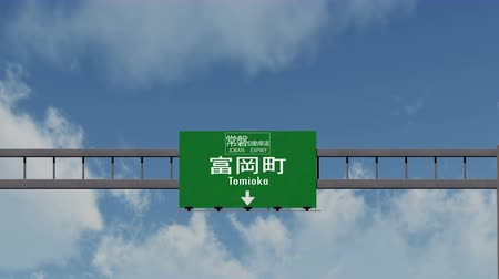evacuated : 4K Passing under Tomioka Japan Highway Sign on Joban Highway with Matte Photorealistic 3D Animation - Tomioka is a Japanese Town in the Fukushima Prefecture and was evacuated after the Fukushima Daiichi nuclear accident in 2011.
