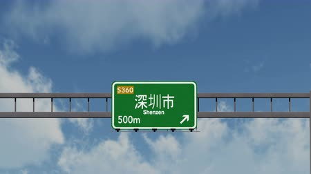 passero : 4K Passando sotto Shenzen China Road Highway Sign con Matte Photo realistica animazione 3D Filmati Stock