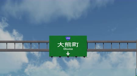evacuated : 4K Passing under Okuma Japan Highway Sign with Matte Photorealistic 3D Animation - Okuma is a Japanese Town in the Fukushima Prefecture and was evacuated after the Fukushima Daiichi nuclear accident in 2011.