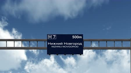 passero : 4K Passando sotto Nizhniy Novgorod Russia Interstate Highway Sign con Matte fotorealistico 3D Animation Filmati Stock
