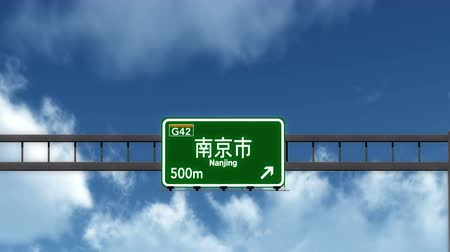 nanjing road : 4K Passing under Nanjing China Road Highway Sign with Matte Photo Realistic 3D Animation