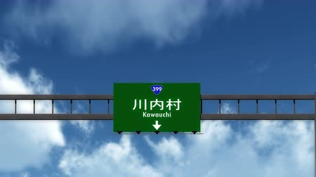 evacuated : 4K Passing under Kawauchi  Japan Highway Sign with Matte Photorealistic 3D Animation - Kawauchi is a Japanese Town in the Fukushima Prefecture and was evacuated after the Fukushima Daiichi nuclear accident in 2011.