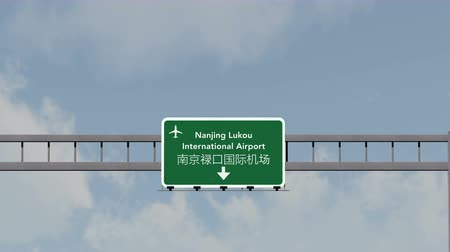 nanjing road : 4K Passing under Nanjing Lukou China Airport Highway Sign with Matte 3D Animation Cinema 4K 4096x2304 ultra high definition Stock Footage