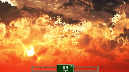 ulsan : 4K Passing Ulsan South Korea Highway Sign in the Sunset