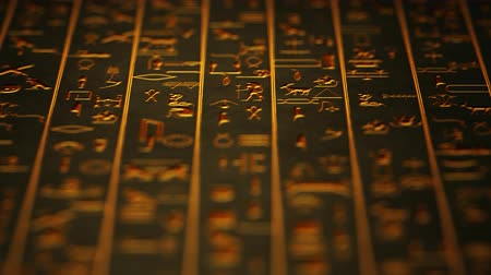 faraon : 4K Golden Egyptian Mystic Hieroglyphs Riddle Ancient Wall v5 2