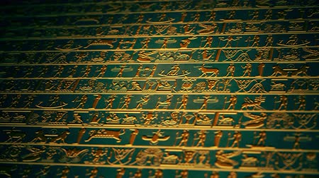 affluent : 4K Vertical Golden Egyptian Hieroglyphs Ancient Wall v1 3