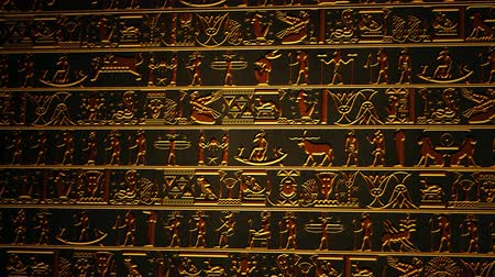 affluent : 4K Vertical Golden Egyptian Hieroglyphs Ancient Wall v2 5