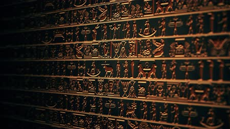 affluent : 4K Vertical Golden Egyptian Hieroglyphs Ancient Wall v3 5