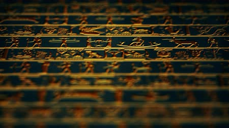 affluent : 4K Vertical Golden Egyptian Hieroglyphs Ancient Wall v5 3