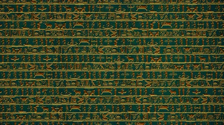 faraon : 4K Vertical Golden Egyptian Hieroglyphs Mystic Ancient Riddle Stone Wall Segments
