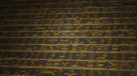 старомодный : 4K Vertical Golden Egyptian Mystic Hieroglyphs Riddle Ancient Wall v1 1