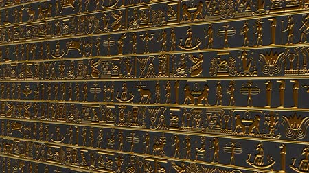 affluent : 4K Vertical Golden Egyptian Mystic Hieroglyphs Riddle Ancient Wall v3 2