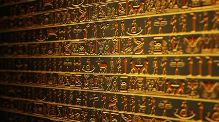 刻まれた : 4K Vertical Golden Egyptian Mystic Hieroglyphs Riddle Ancient Wall v3 3